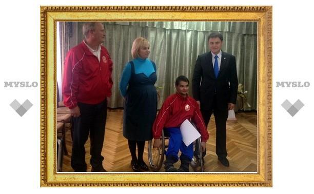 На спартакиаде среди инвалидов команде Тульской сборной не было равных