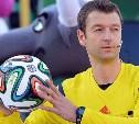 Матч «Анжи» – «Арсенал» рассудит московский судья