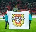 Компания «Роснефть» может стать генеральным спонсором «Арсенала»