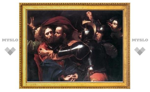 Украденную в Одессе картину Караваджо нашли в Германии