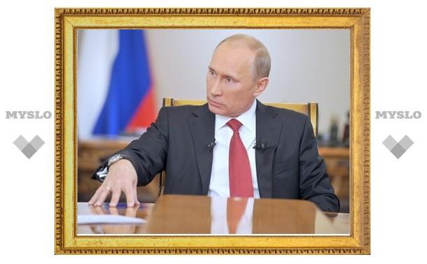 Путин может лишить Тулу бюджетных денег на ремонт дворов