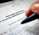 Тулякам напоминают о необходимости уплаты налогов, о которых их не уведомили по почте