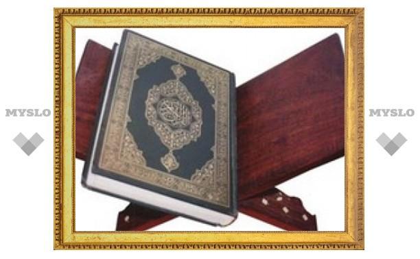 Чтецы Корана будут состязаться в Москве