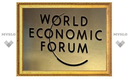 Россию признали одной из самых закрытых экономик мира