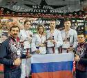 Туляки стали чемпионами Европы по рукопашному бою