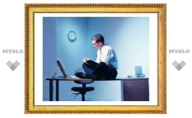 The Times: чего не стоит делать на работе в отсутствие начальства