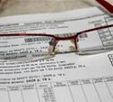 Получить жилищные субсидии станет проще