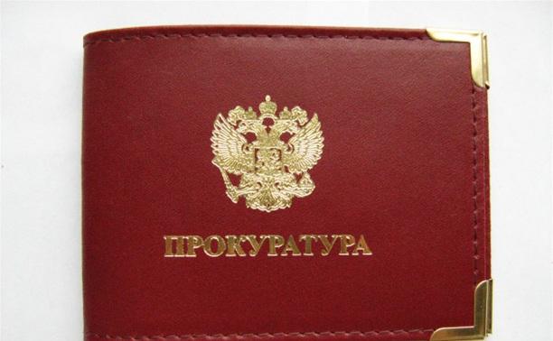 Алексей Авилов стал прокурором Заокского района