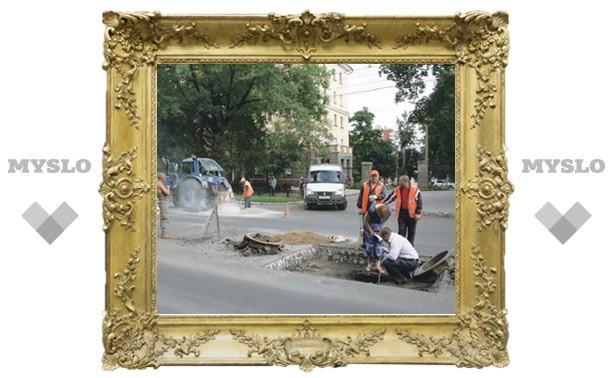 Вас устраивает качество ремонта тульских дорог?
