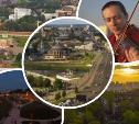 «Тула. От рассвета до заката»: туляки сняли красивый клип про город