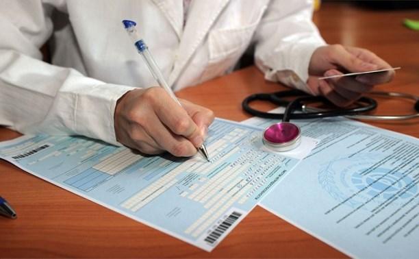 В Ефремовском районе врач за взятки выдавала больничные
