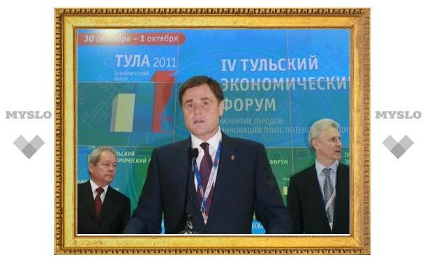 В Туле заключили контракты на 50 миллиардов рублей