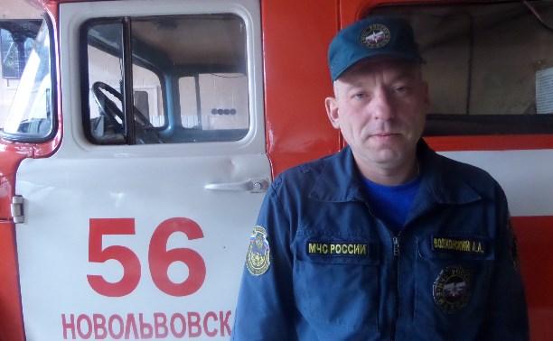 Кимовский пожарный спас на пожаре троих детей и их маму