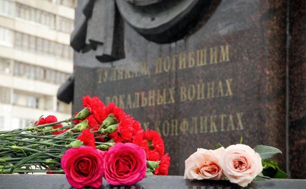 В Туле почтут память погибших воинов-интернационалистов