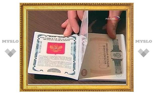 Шенгенские визы будут клеить только в биометрические паспорта