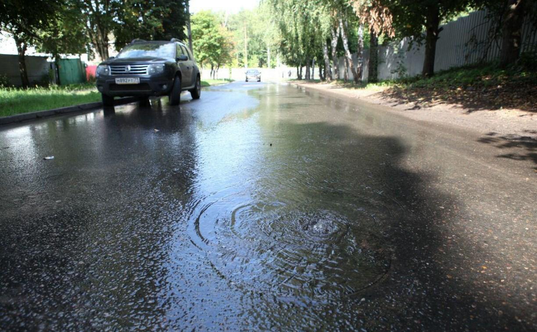 Улицу Тульского Рабочего полка заливает водой
