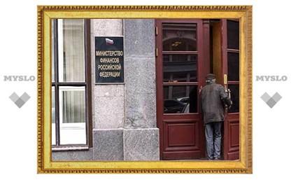 Росстат подсчитал дефицит бюджета России в 2009 году
