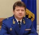 Александр Козлов стал новым прокурором Тульской области