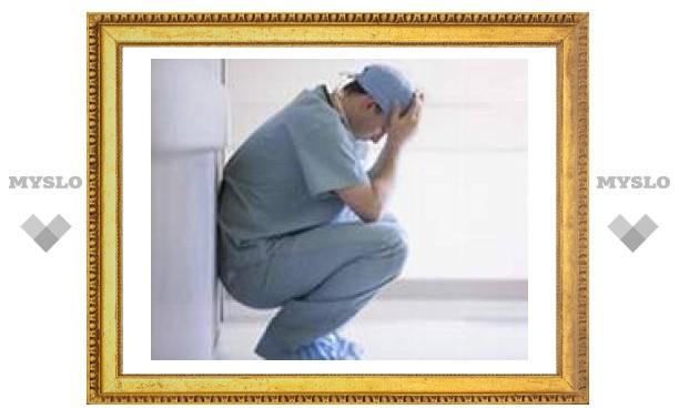 Британские врачи страдают от агрессивных пациентов