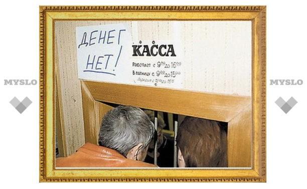 Тульские жилищники засудили начальника