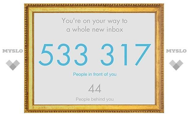 В очередь за почтовой программой для iPhone встали полмиллиона человек