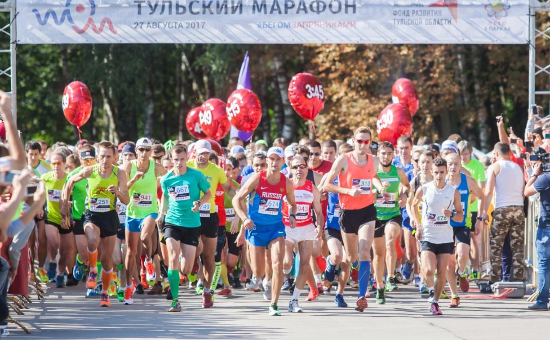 «Тульский марафон» собрал в Туле более тысячи легкоатлетов