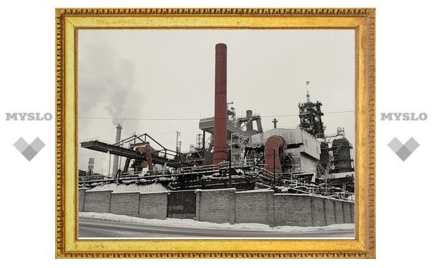 В Тульской области будут перерабатываться отходы металлургических предприятий