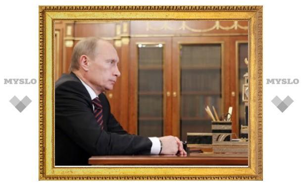 Путин выделил на саммит АТЭС еще 109 миллиардов рублей