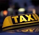 Сколько будет стоить такси в Туле перед Новым годом