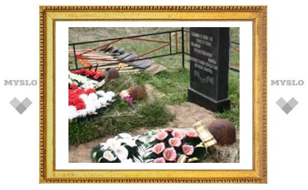 Под Тулой захоронили останки воинов