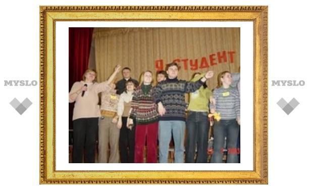 Алексин - центр студенческих инициатив