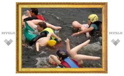 Туляки поплывут на резиновых женщинах!