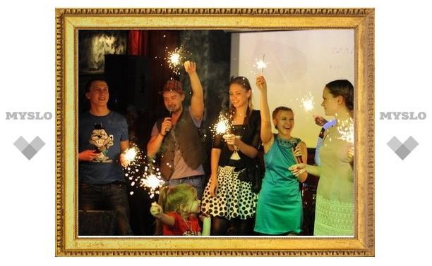 Туляков приглашают на благотворительный концерт «PROзнание»