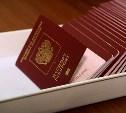 В России могут ужесточить наказание за подделку документов