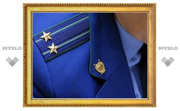 «Тульской сбытовой компанией» снова заинтересовалась прокуратура