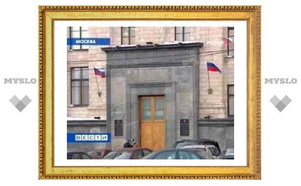 Минэкономразвития РФ улучшил прогноз роста ВВП планеты