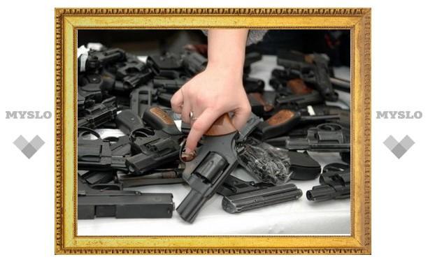 Туляки выручат деньги за оружие