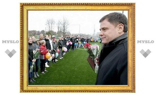 В селе Ненашево открыли президентский стадион