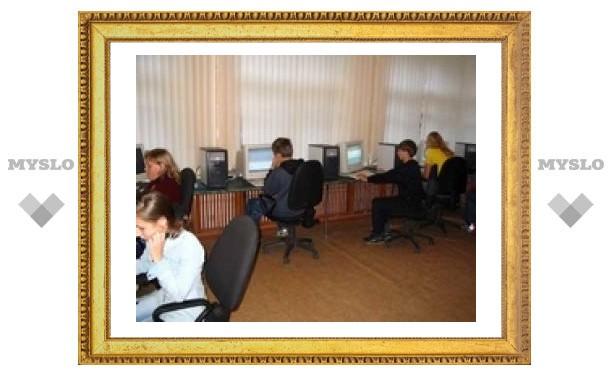 Тула - одна из лидеров по Интернету в школах