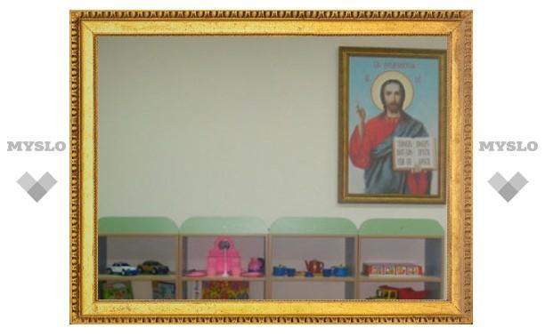 В тульском детском саду открылась группа духовно-нравственной направленности