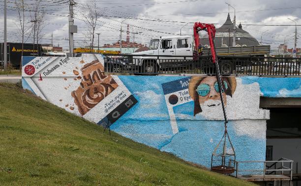 На Казанской набережной со стороны Тульского оружейного завода появится новое граффити
