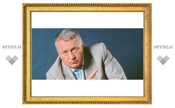 Жириновский прислал тулякам факс
