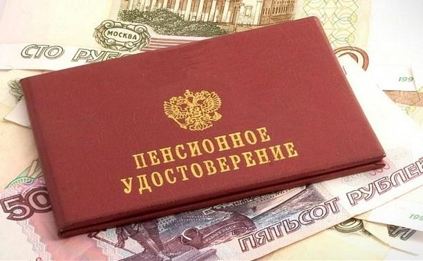В Госдуму внесён законопроект о единовременной выплате пенсионерам