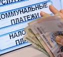 В Тульской области определен новый стандарт, по которому жители будут оплачивать ЖКХ