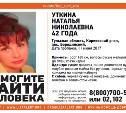 В Киреевском районе пропала женщина