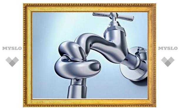 Где 16 августа в Туле не будет воды?