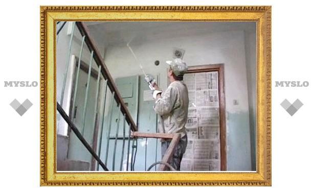 Тульские коммунальные сети ждет реконструкция