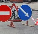 19 и 20 августа на Косой Горе ограничат движение транспорта