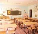 Роспотребнадзор проверяет готовность тульских школ к учебному году