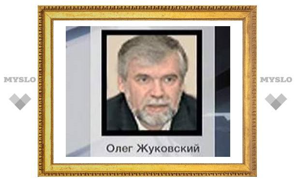Управляющий директор банка ВТБ Олег Жуковский был убит, перед смертью его пытали